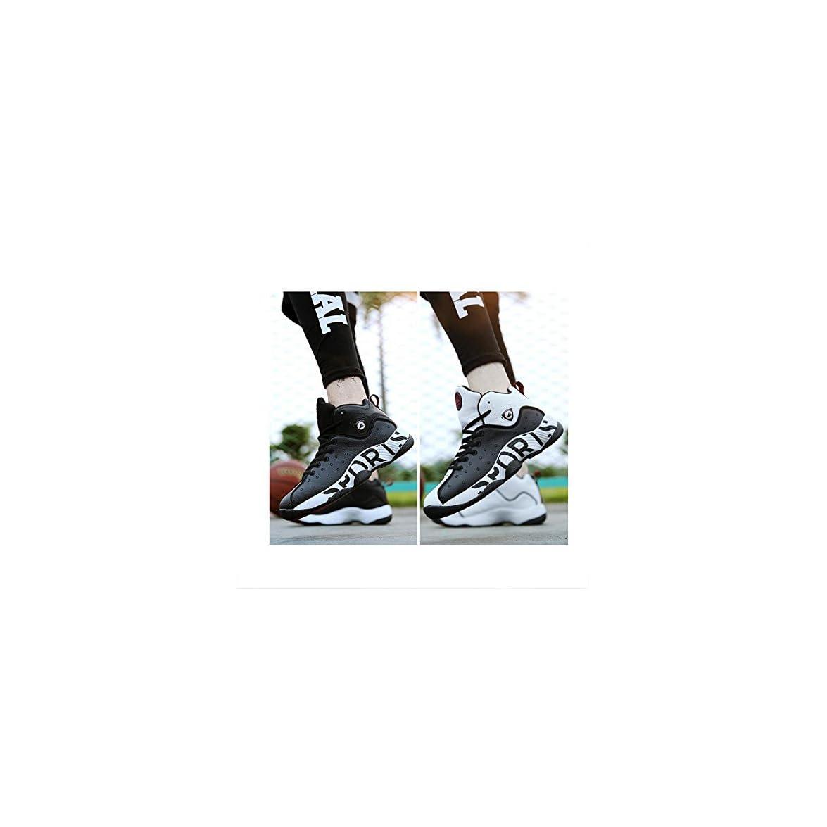 Posiey Uomo Pallacanestro Scarpe Primavera Autunno Moda Tempo Libero Cuscino D'aria Fondo Spesso Traspirante Gli Sport Antiscivolo Allacciare Leggero Ammortizzazione Scarpa Uk 5 5 Eu 38