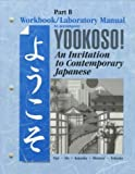 Invitation to Contemporary Japanese Wookbook 9780070723047