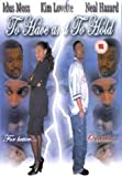 To Have And To Hold [DVD]