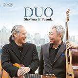 Guitar Duo No Shin Chihei by Shin-Ichi Fukuda (2015-06-24)