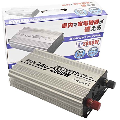 インバータ 12V 定格 3000W 最大 5600W 電源インバーター DC12V AC100V 自動車 船 電源 KYPLAZAオリジナルマニュアル付属 B0135XOKFO 12V 3000W  12V 3000W