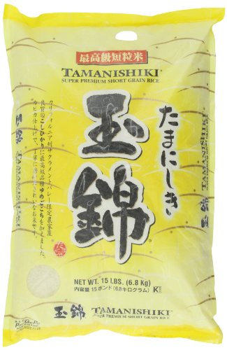 Tamanishiki Super Premium Short Grain Rice, 15-Pound (Sushi Sticky Rice)