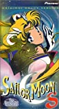 Sailor Moon S - The Search for the Savior (Vol. 8, Uncut Version) [VHS]