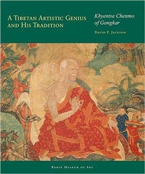 Download Revolutionary Artist of Tibet: Khyentse Chenmo of Gongkar ebook