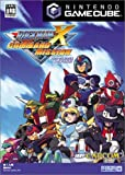 RockMan X Command Mission [Japan Import]