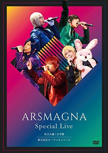 アルスマグナ / ARSMAGNA Special Live 私立九瓏ノ主学園 創立記念オープンキャンパス [通常版]の商品画像