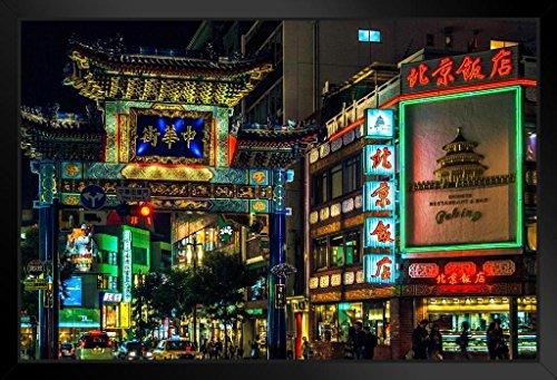 Illuminated Poster Marquees (Neon Lights of Chinatown Yokohama Japan Illuminated at Night Photo Art Print Framed Poster 18x12 by ProFrames)