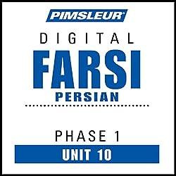 Farsi Persian Phase 1, Unit 10