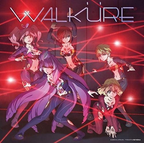 ワルキューレ / Walkure Trap![DVD付初回限定盤]
