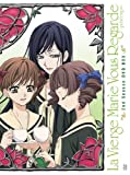 マリア様がみてる~春~ DVD-BOX