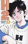 H2, tome 5 par Adachi