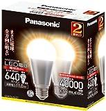 パナソニック LED電球 EVERLEDS (全方向タイプ 11.0W・E26・電球50W形相当 640 lm・電球色相当)2個入 LDA11LG2T