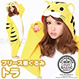 "Tiger Kigurumi - Adult Halloween Costumes ""Nice"" Tiger Cosplay"