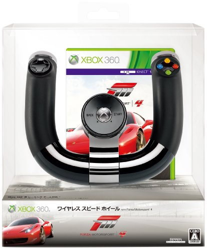 Xbox 360 Xbox 360 Wireless Speed Wheel (Forza Motorsports 4)