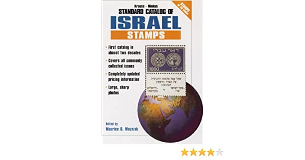 Krause-Minkus Standard Catalog Of Israel Stamps (Global Stamp ...