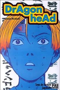 Dragon Head, tome 1 par Mochizuki