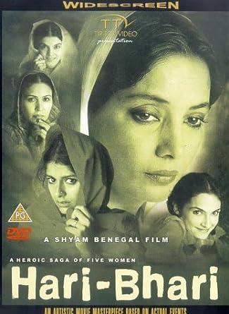 Hari Bhari [DVD]: Amazon co uk: Shabana Azmi, Rajit Kapoor