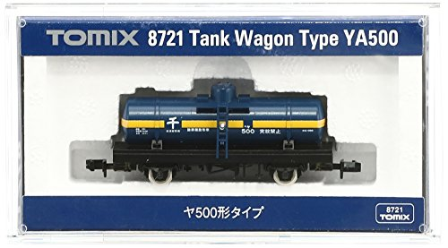 Review TOMIX N scale S