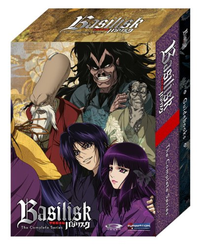 Basilisk - Box Set by Funimation
