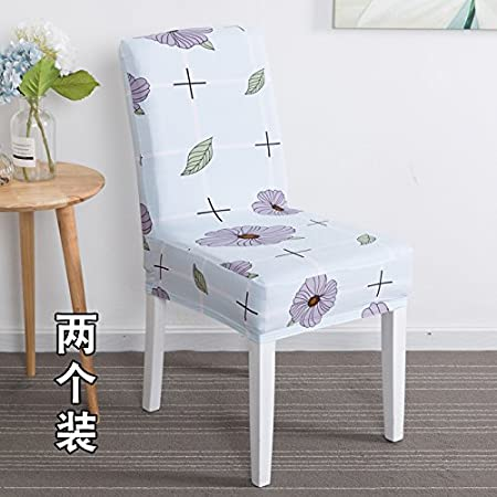 XMRDP Home Siamese Stretch Fabric Upholstery Universal Minimalist Modern Dining  Chairs Set Of Tables And Chairs