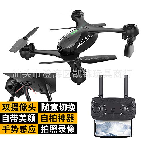 - KF600 Drone Aerial Photo Light Flow Signal Recognition Following Four-axis UFO Flying Model Toy (LM06 4K)