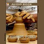 Thiruppi Podu: The Art of Creative Thinking | Sibi K Solomon