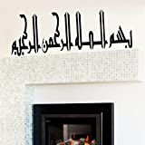 47 fireplace - BIBITIME Special Islamic style mysterious Symbols Black Muslim Wall Decal Sticker for Living Room Fireplace Vinyl Mural,47