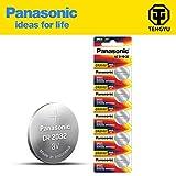 Panasonic 松下 2032扣式锂电池5粒卡装 CR-2032/5BC