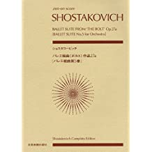 Shostakovich - Ballet Suite from The Bolt, Op. 27a: Ballet Suite No. 5 for Orchestra