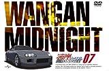 Wangan Midnight 07
