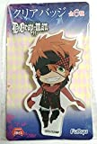 D.gray-man Hallow Clear Badge Button Lavi Bookman Black Order Anime Furyu F/S