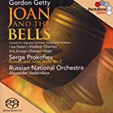 Getty: Joan & The Bells (cantata) / Prokofiev: Romeo & Juliet - Suite No. 2