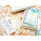 JAPANESE OMAMORI Charm Good luck your study Pass the Test from Japan Shrine Blue