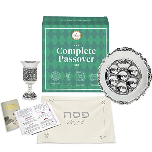 The Complete Passover Seder All-In-One Matching Seder Plate & Kiddush Cup - Matzah Cover - Haggadah (Passover Supplies)