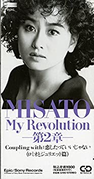 Amazon | My Revolution 第2章 |...