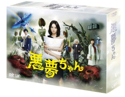 JapaneseTV Series - Akumu-Chan DVD Box (6DVDS) [Japan DVD] VPBX-10906