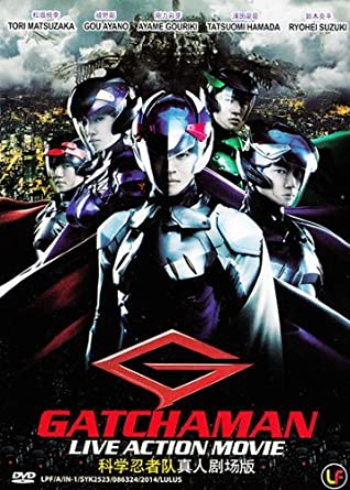 Gatchaman Live Action Movie Battle of the Planets G-Force ...