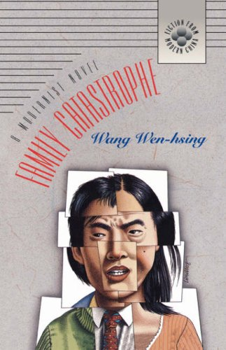 Family Catastrophe: A Modernist Novel (Fiction from Modern China)