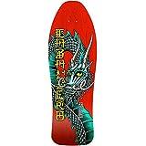 Bones Brigade Skateboard Deck Steve Caballero Chinese Dragon Red Powell Peralta