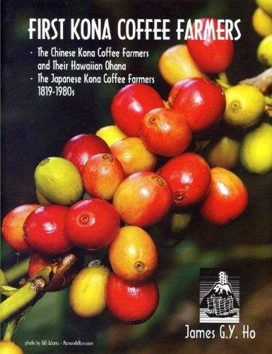First Kona Coffee (Kona Coffee History)