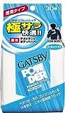GATSBY(ギャツビー) さらさらデオドラント ボディペーパー <徳用タイプ> クールシトラス (医薬部外品) 30枚