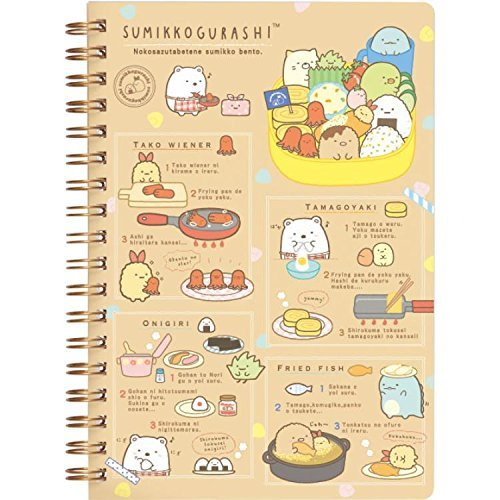 San-X Sumikko Gurashi, things in the corner, ring type B6 size, notebook ,Cat sit in the sun Beige