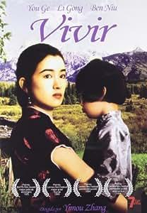 Vivir [DVD]