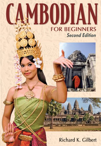 Cambodian For Beginners CDs - Second Edition