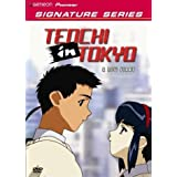 Tenchi In Tokyo - A New Start (Vol. 1) (Geneon Signature Series) by Geneon