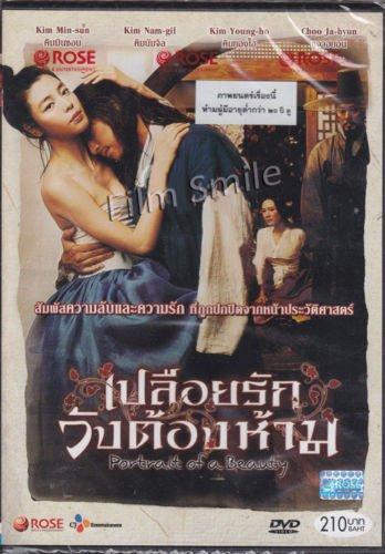 DVD Portrait of a Beauty Korean Movie Sub Eng