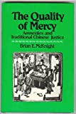 The Quality of Mercy, Brian E. McKnight, 0824807367