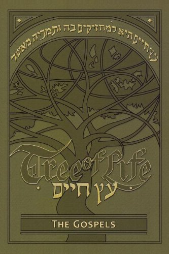 Life Bible Of Tree - Tree of Life Bible: The Gospels (Messianic Jewish Family Bible Project)