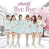 Bye Bye(初回生産限定盤C ピクチャーレーベル仕様 ウンジVersion)