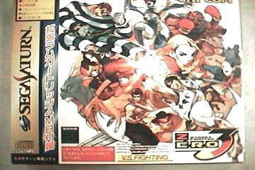Zero Fighter Street - Street Fighter Zero 3 (w/ 4MB RAM Cart) [Japan Import]